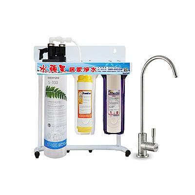 水蘋果公司貨 EVERPURE QL3-S100 三道式淨水器