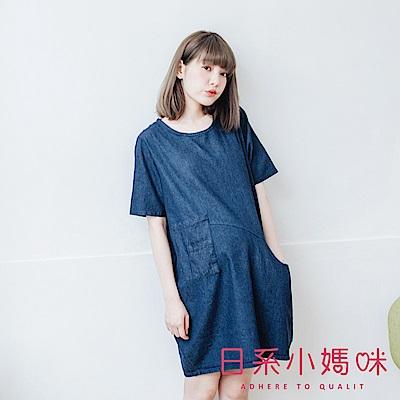 日系小媽咪孕婦裝-韓製孕婦裝~簡約丹寧剪裁不對稱口袋洋裝