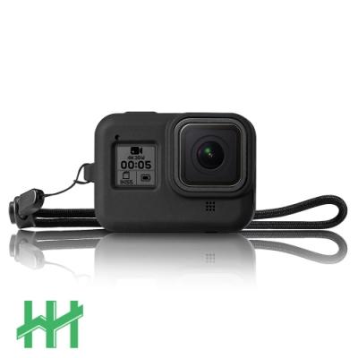 【HH】GoPro HERO 8 BLACK 矽膠護套+繫繩 (黑)