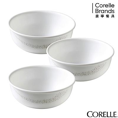 (下單5折)(送1入保鮮盒)CORELLE康寧 璀璨星河3件式韓式湯碗組