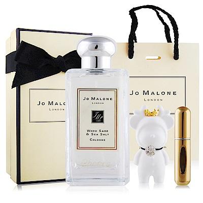 Jo Malone 鼠尾草與海鹽香水100ml-Cheers刻字版+擴香石&分裝空瓶