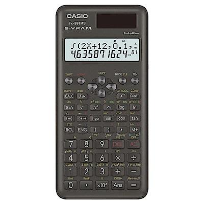 CASIO 工程用標準型計算機(FX-991MS-<b>2</b> 最新第二代 保固24個月)