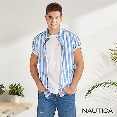 Nautica經典藍白條紋短袖襯衫-藍色