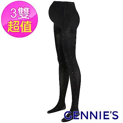 Gennies專櫃-3入組*點點緹花彈性褲襪(GM74)