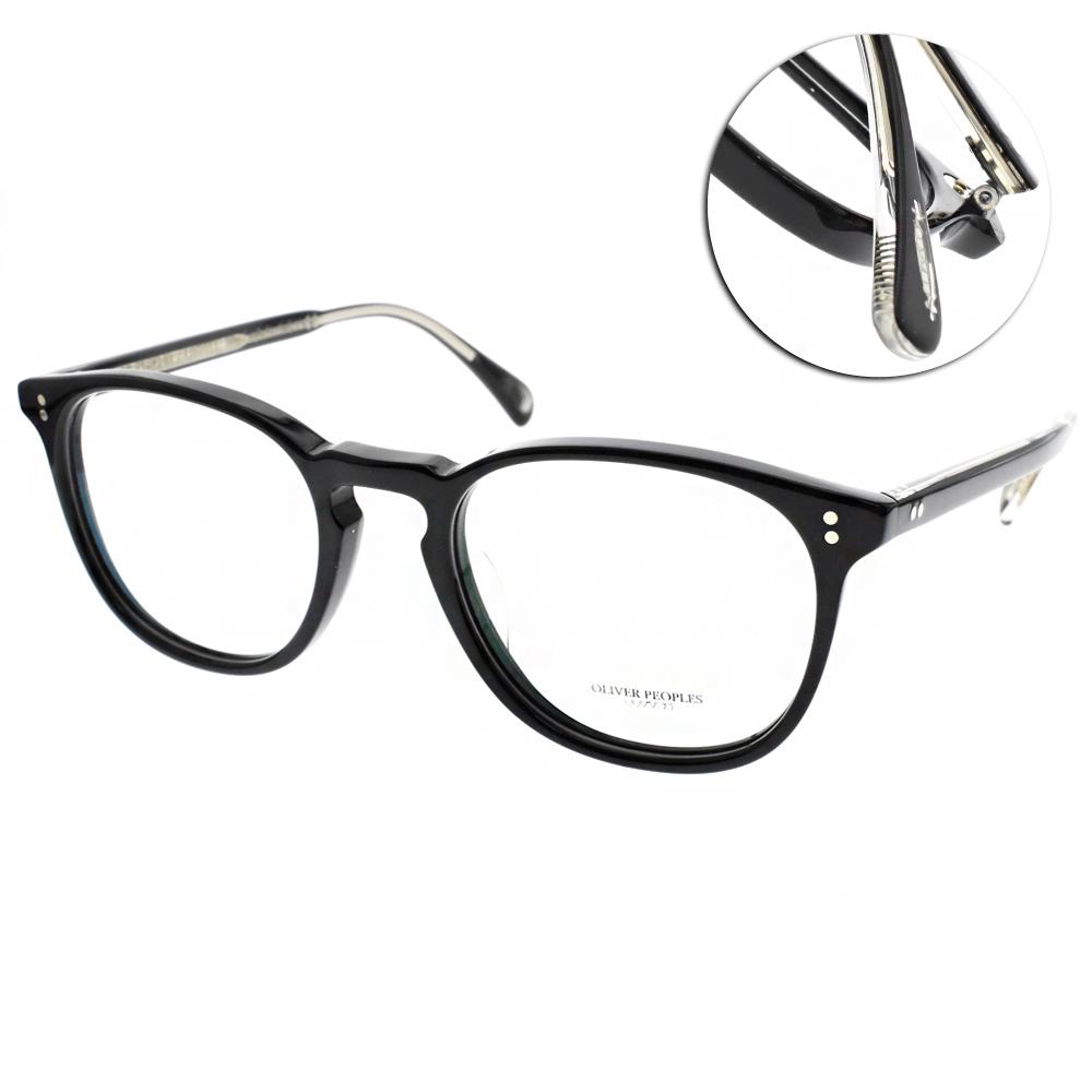 OLIVER PEOPLES 眼鏡 懷舊經典/黑 #FINLEY ESQ 1492