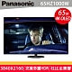 Panasonic 國際牌 65型4K智慧連網OLED液晶電視 TH-65HZ1000W product thumbnail 1