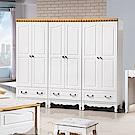 AS-貝卡白8x7尺衣櫥-234x55x198cm