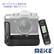Meike 美科 FujiFilm XT3 Pro 垂直手把 (附遙控器) 相容VG-XT3 適配 FUJI X-T3 微單眼 product thumbnail 1