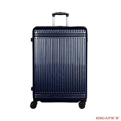 日本 ESCAPES 28吋 格紋拉鍊拉桿箱 藍色