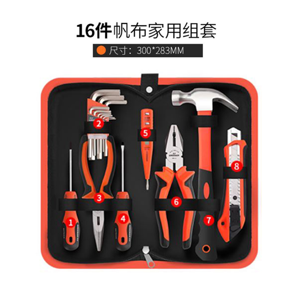 WIDE VIEW 帆布多功能工具組-16件組(TBC-016) @ Y!購物