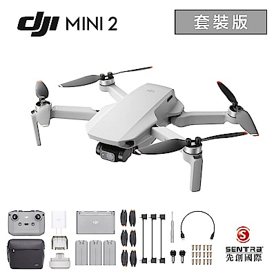 DJI Mini 2 套裝版 空拍機 (先創公司貨)