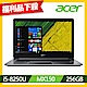 Acer SF314-52G-58ED 14吋筆電(i5-8250U/MX150/8G/256G SSD/Swift 3/銀/福利品) product thumbnail 2