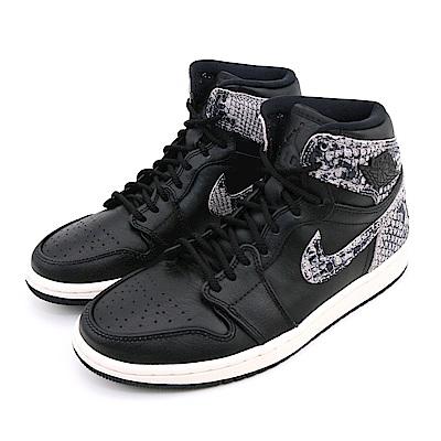 NIKE AIR JORDAN 1 男女籃球鞋 AH7389014 黑