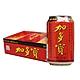 加多寶涼茶(310mlx24入) product thumbnail 1