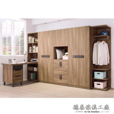 D&T 德泰傢俱 Florence 復古木紋 10.5尺系統式衣櫃 -318x60x197cm