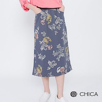 CHICA 女子花藝課花卉後開衩鉛筆裙(2色)