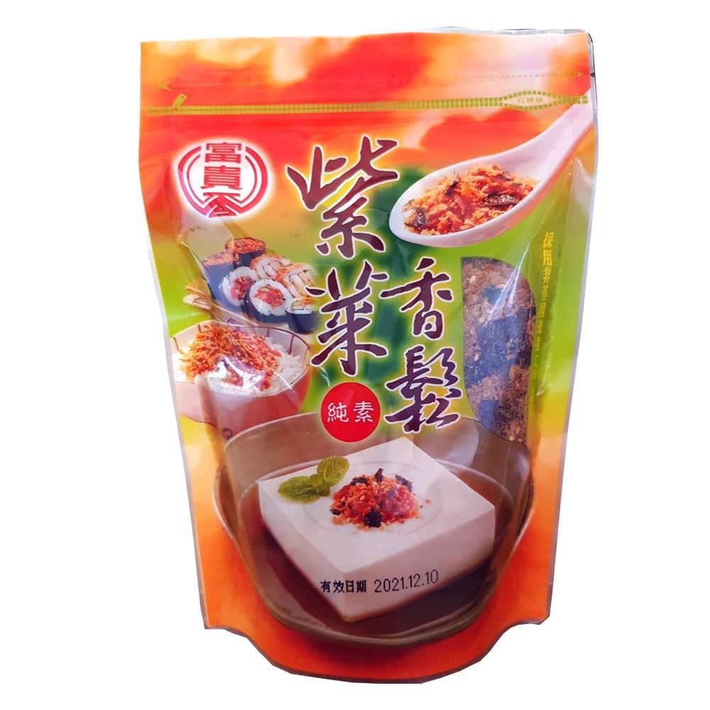 富貴香 紫菜香鬆-純素-300g
