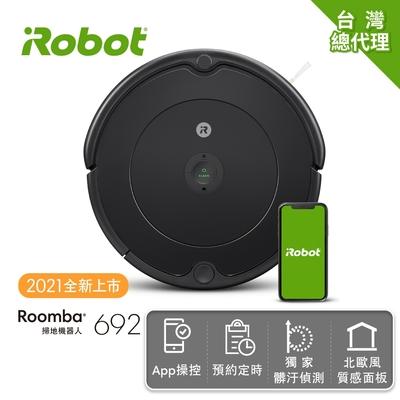 美國iRobot Roomba 692 wifi掃地機器人 (總代理保固1+1年)