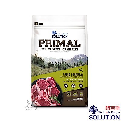 SOLUTION 耐吉斯 源野 高蛋白 羊肉配方 無穀全齡犬糧 6lb 2包組