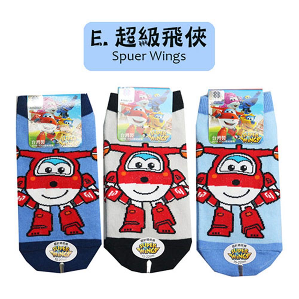 (任選)台灣製造卡通直版襪1雙(超級飛俠系列)