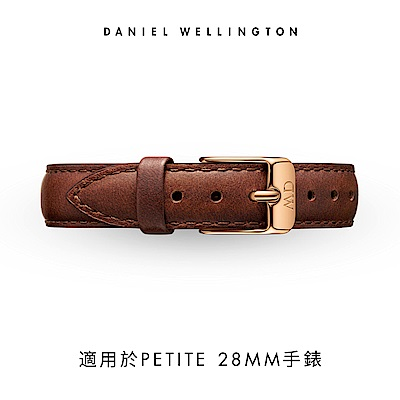 DW 錶帶 12mm金扣 棕真皮皮革錶帶
