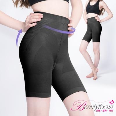BeautyFocus 280D內搭彈力塑褲(黑)