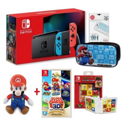 Switch紅藍電力加強版主機+瑪利歐遊戲任選一款+瑪利歐原廠收納包+鋼化貼+瑪利歐卡匣盒 送任天堂娃娃