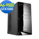 微星A320平台[星羽英雄]A6雙核GTX1050獨顯電玩機