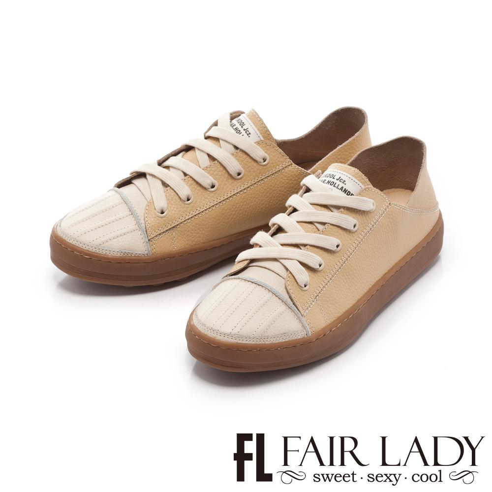 【FAIR LADY】Soft Power軟實力日系雙色皮質休閒鞋 黃
