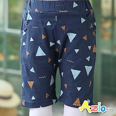 Azio Kids  短褲 彩色幾何圖形鬆緊短褲(藍)
