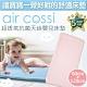 air cossi 超透氣抗菌天絲嬰兒床墊(輕盈粉) product thumbnail 1