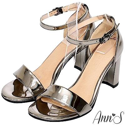 Ann'S不踩雷美腿製造機一字帶涼鞋-寬帶8公分高跟-銀灰