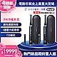 德國百靈Oral-B-iO9微磁電動牙刷(雙入組) product thumbnail 1