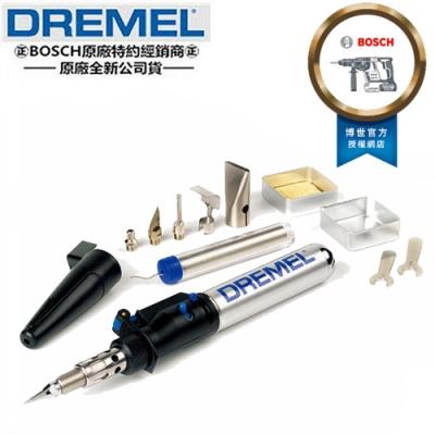 美國 Dremel 2000 多功能瓦斯烙筆 焊接 熱切割 熱縮 熱風 焊錫