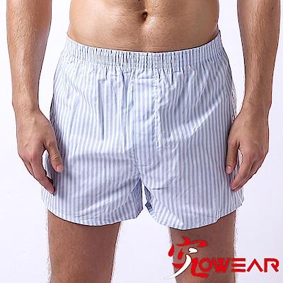 究jowear 純棉男平口褲 藍白條紋