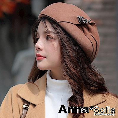 【2件69折】AnnaSofia 流光鑽葉璇帶 純羊毛硬式貝蕾帽畫家帽(深磚駝)