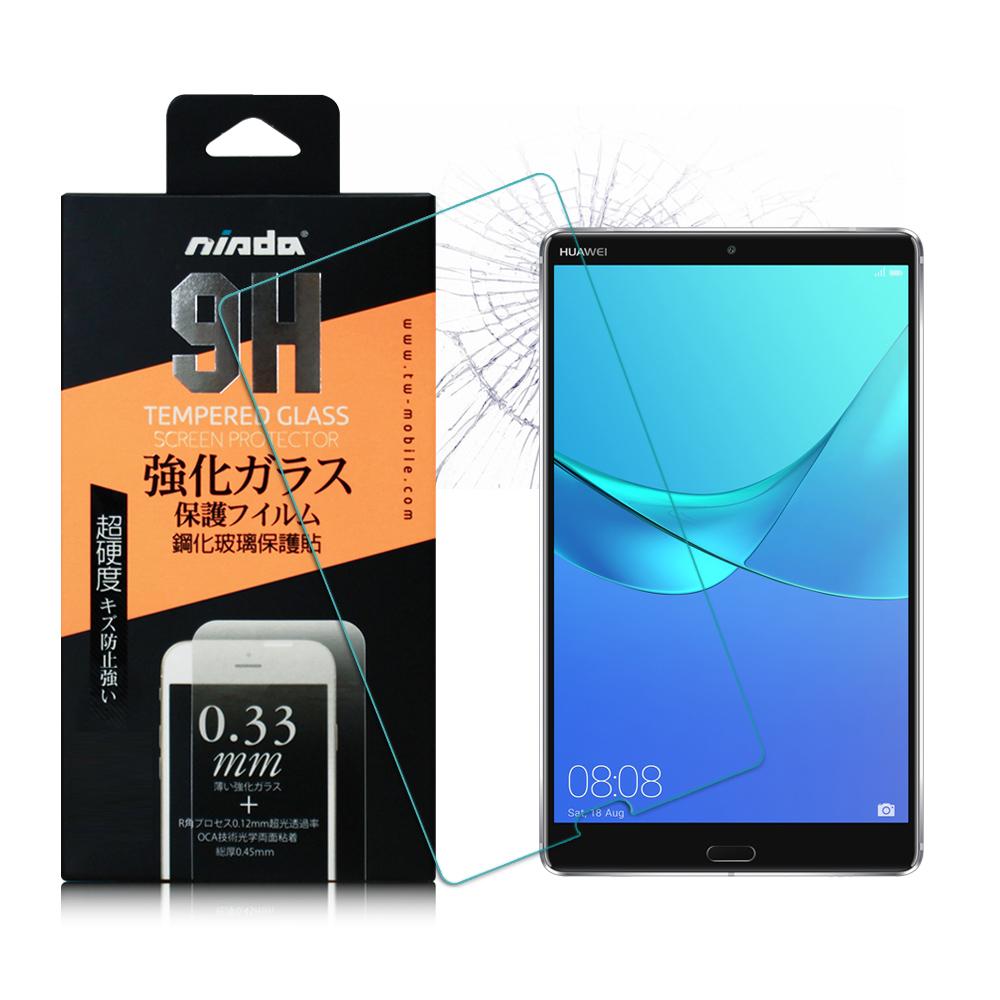 NISDA 華為HUAWEI MediaPad M5 8.4 鋼化 9H玻璃螢幕貼-非滿版