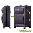 VoyLux 伯勒仕-Vantage系列28吋軟硬殼收摺行李箱-紫色3588817