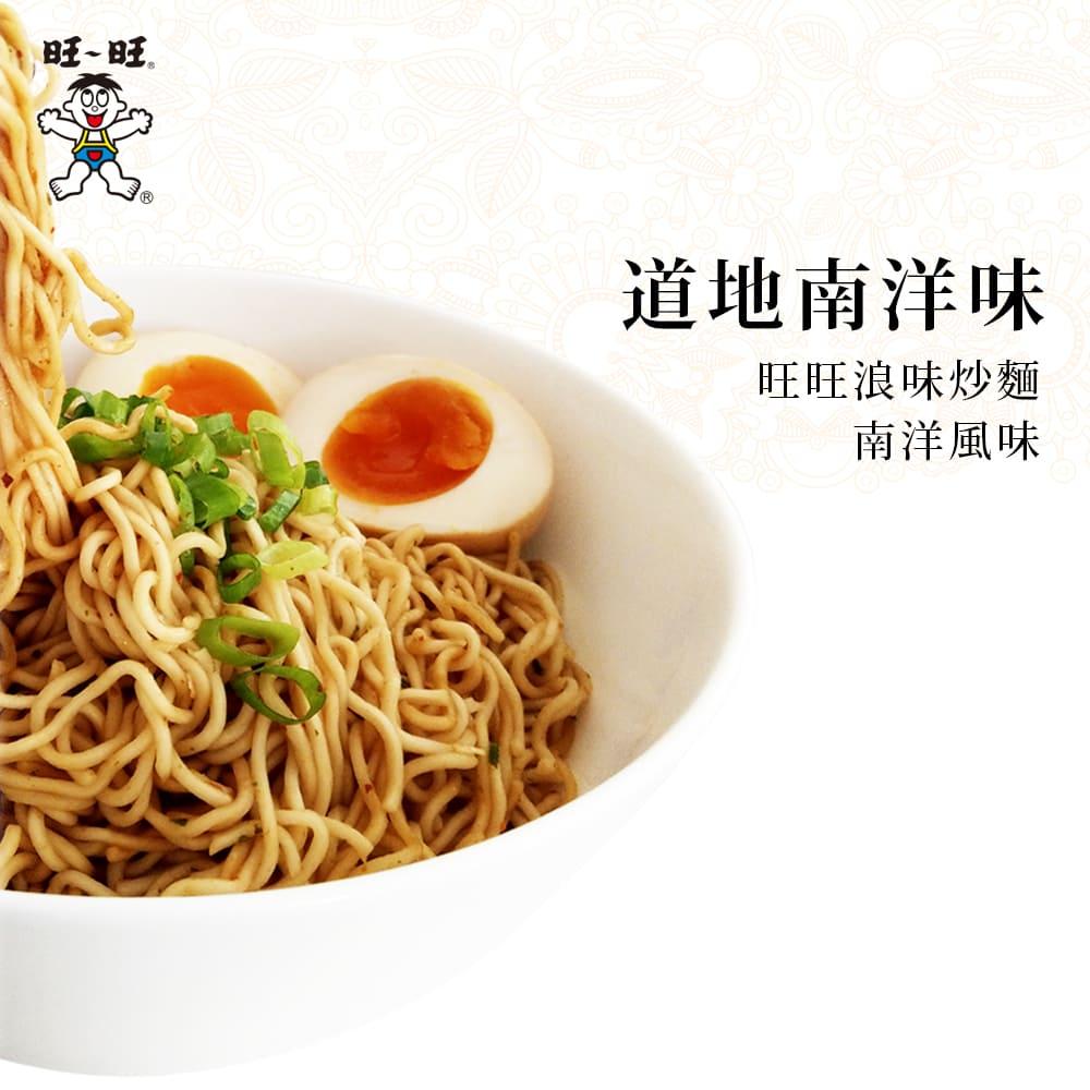 旺旺 浪味炒麵(80gx5包)