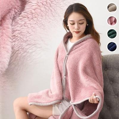 Reddot紅點生活 北極羊羔絨多用保暖披肩毯