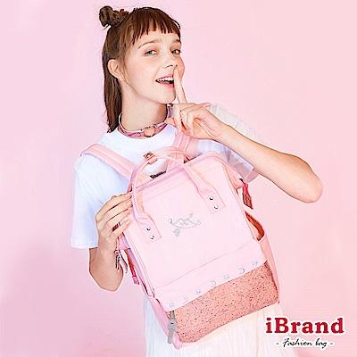 iBrand後背包 閃亮女孩星辰大開口後背包-粉色