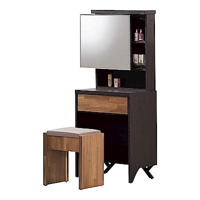 文創集 路華 時尚2尺側推鏡面化妝台/鏡台(含化妝椅)-60x40x154cm免組