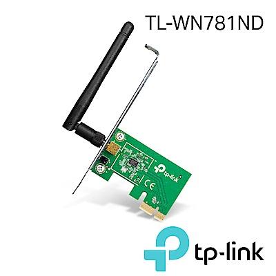 TP-Link TL-WN781ND 150Mbps 無線wifi PCI Express 網卡