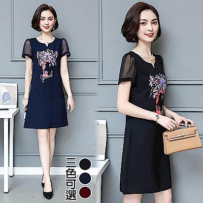 【韓國K.W.】隨性搭配印花連身裙-3色