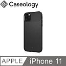 Caseology Vault 造型抗衝擊手機殼 iPhone 11