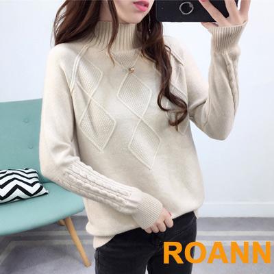 半高領立體格紋接麻花紋針織上衣 (共六色)-ROANN