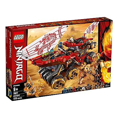樂高LEGO 旋風忍者系列 - LT70677土地賞金號裝甲車