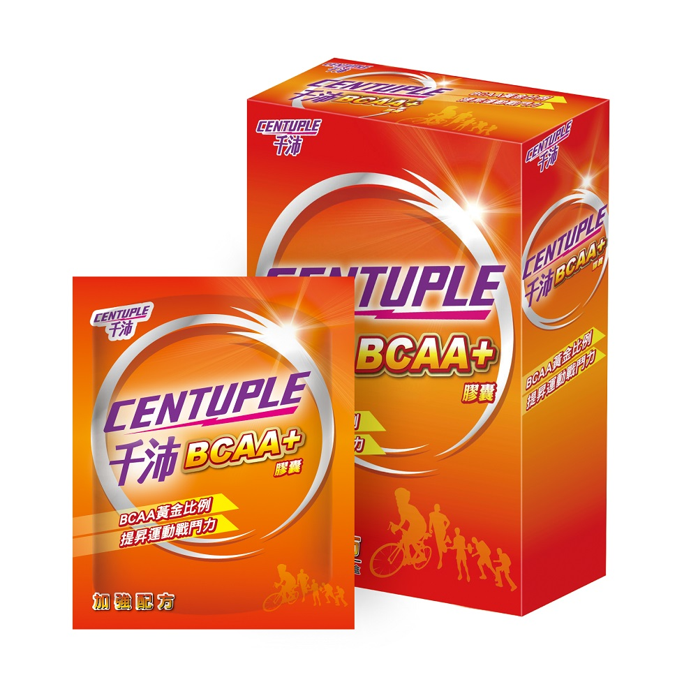【CENTUPLE 千沛】BCAA+膠囊(4粒*4包/盒)-三盒裝
