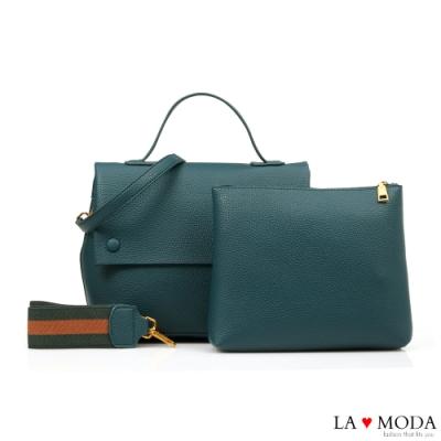 La Moda 百搭通勤質感荔枝紋可換背帶肩背斜背手提子母包(綠)