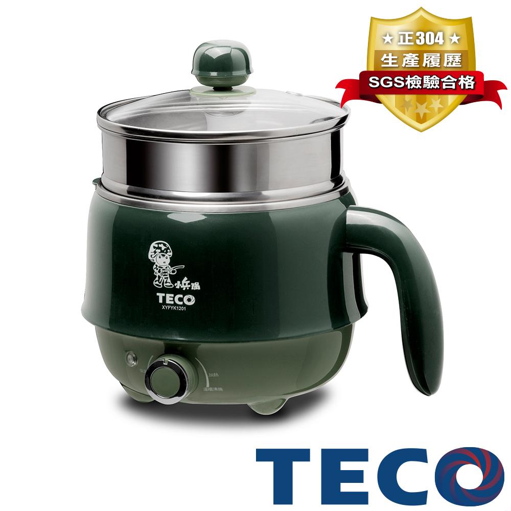 TECO東元 1.2L雙層防燙美食鍋(小兵鍋) XYFYK1201